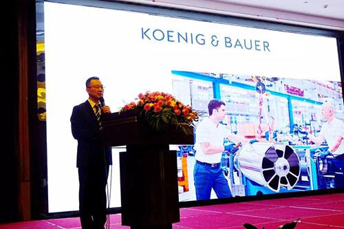 高宝中国销售总经理王联彪先生做技术分享.webp.jpg