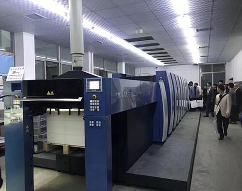 义乌中印所定制的高宝RA75Pro印刷机.webp.jpg