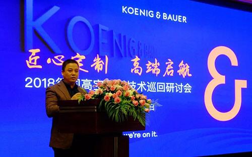 义乌市中印数码印刷有限公司总经理陈汉朗.webp.jpg