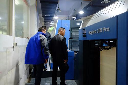 义乌站嘉宾参观义乌市中印数码印刷有限公司和浙江西布伦智能科技有限公司2.jpg