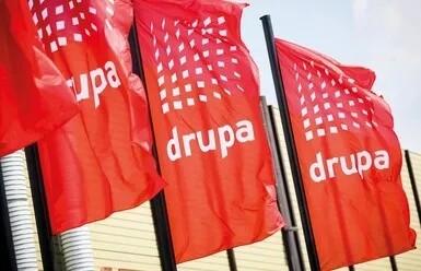 高宝蓄势待发丨一年后的drupa展会让我们拭目以待