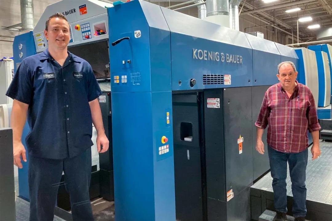 新型高宝利必达105 PRO七色印刷机推动SupremeX电子商务实现增长