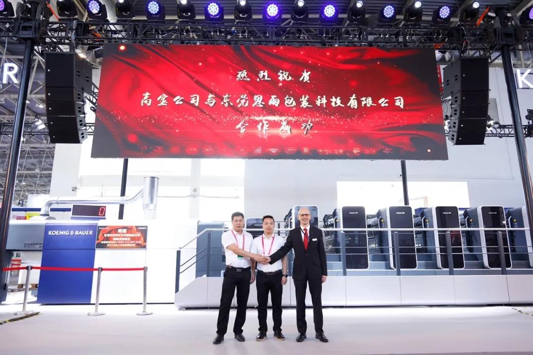 坚冰既破,机遇无限!高宝再次闪耀China Print 2021,万众瞩目共掀现场热潮!